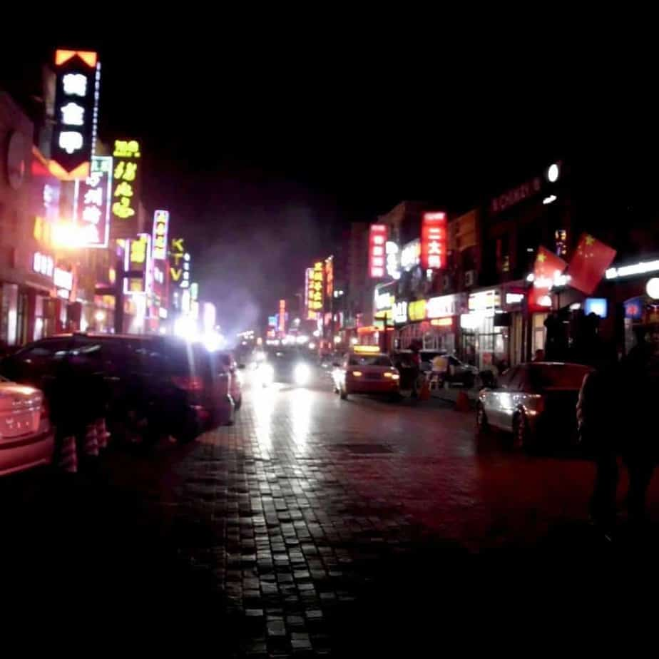 Nightly Street View of Hohhot China