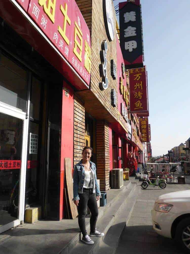 The famous food street in Hohhot