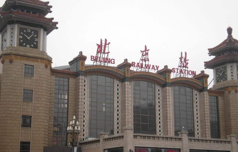 Beijing Railway Station - China Train Guide - Travel China by Rail Guide - Only Once Today