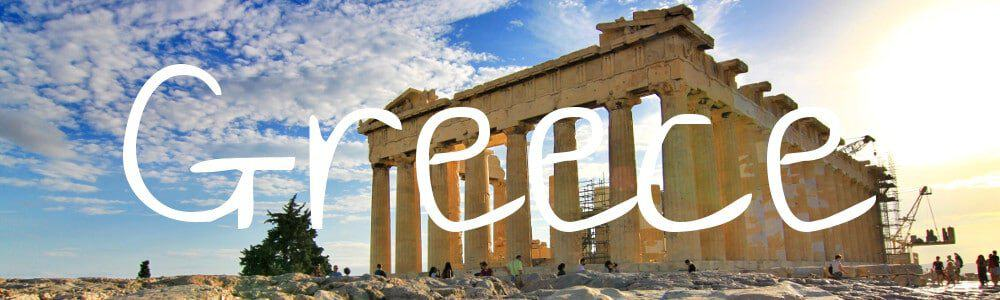 Greece - Europe - Travel to Greece - Only Once Today