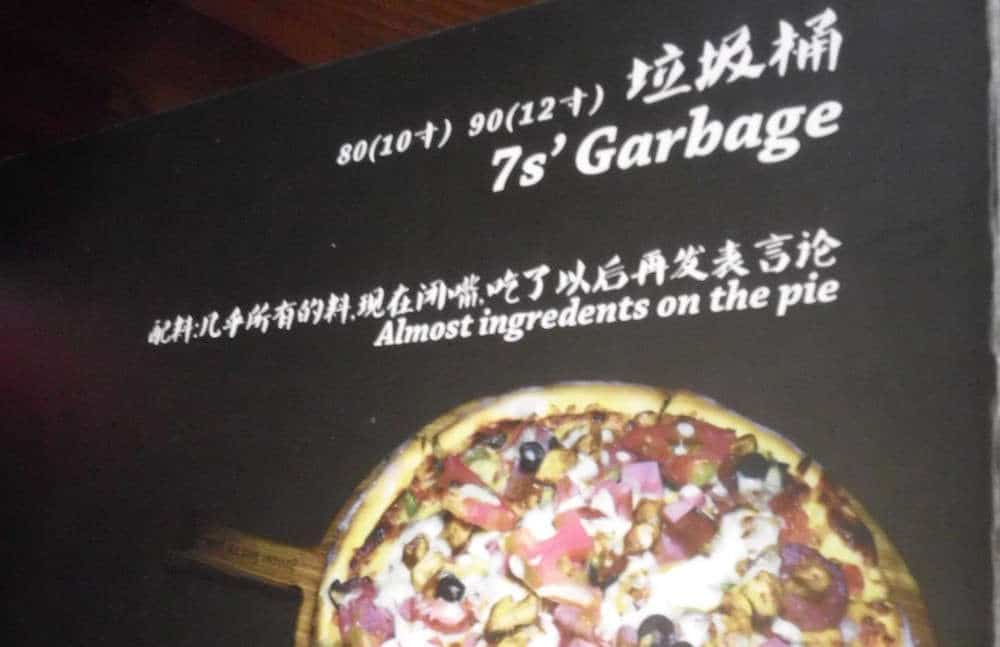 Lost In Translation - Weird Translations in China